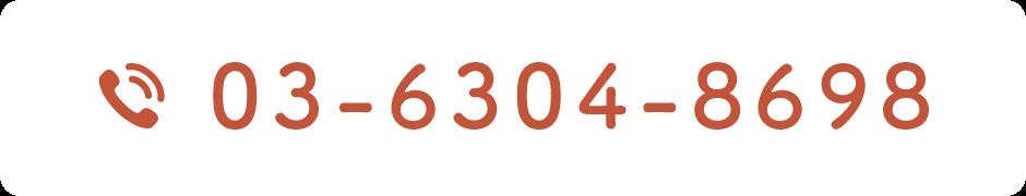 03-6304-8698