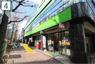 JR線、地下鉄東西線中野駅からお越しの場合